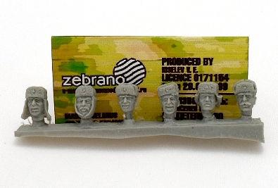 ZebZF35011   Советские головы №2. (thumb16277)