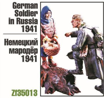 ZebZF35013   Немецкий мародер. 1941г. (thumb16279)