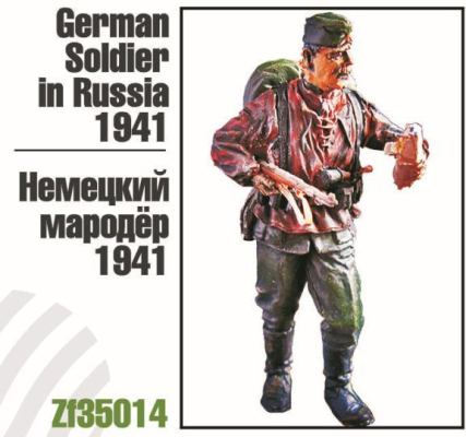 ZebZF35014   Немецкий мародер. 1941г. (thumb16281)