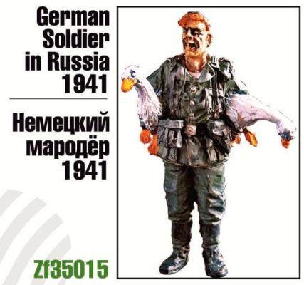 ZebZF35015   Немецкий мародер. 1941г. (thumb16283)