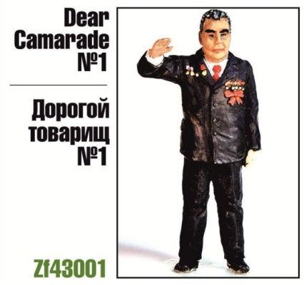 ZebZF43001   Дорогой товарищ №1 (Брежнев) (thumb16209)