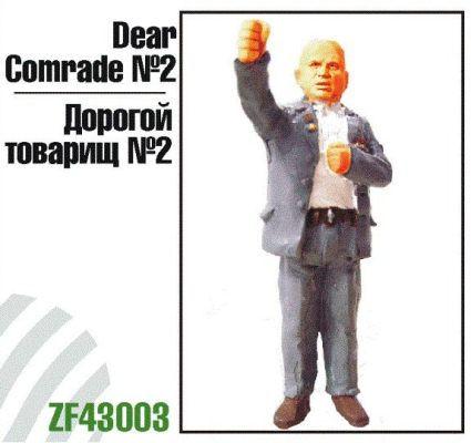 ZebZF43003   Дорогой товарищ №2 (Хрущев) (thumb16215)