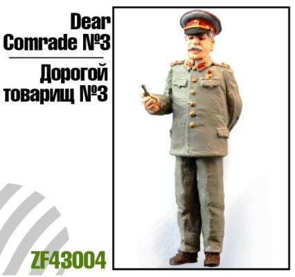 ZebZF43004   Дорогой товарищ №3 (Сталин) (thumb16218)