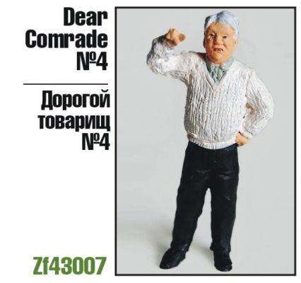 ZebZF43007   Дорогой товарищ №4 (Ельцин) (thumb16227)