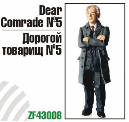 ZebZF43008   Дорогой товарищ №5 (Горбачев) (thumb16230)