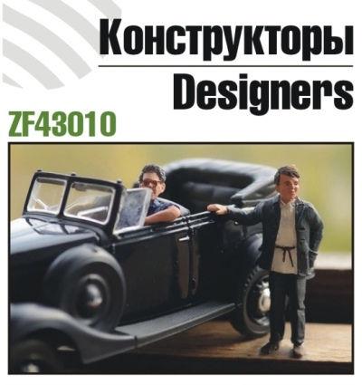 ZebZF43010   Конструкторы (Грачев+Липгарт) (thumb16236)