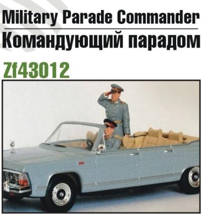 ZebZF43012   Генерал с водителем (thumb16242)