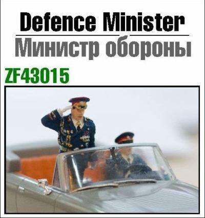 ZebZF43015   Министр обороны с водителем (thumb16251)