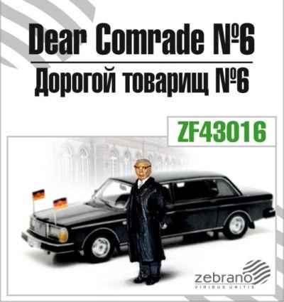 ZebZF43016   Дорогой товарищ №6 (Хонекер) (thumb16254)