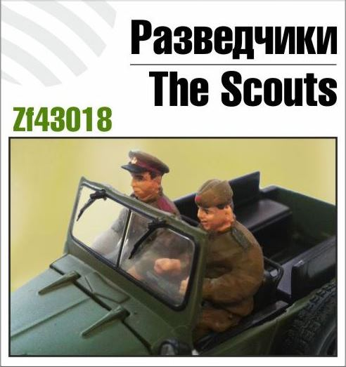ZebZF43018   Разведчики (thumb16258)