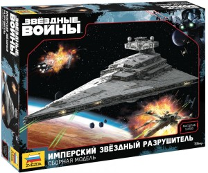 ZV9057   Имперский крейсер звездный разрушитель (STAR WARS) (thumb19070)