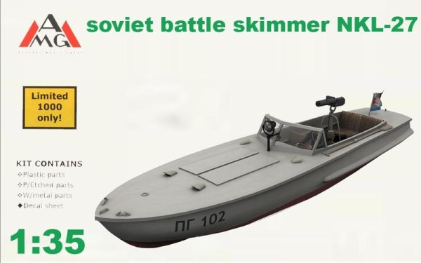 AMG35402   NKL-27 armed speed boat WWII (thumb14712)