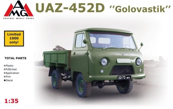"""AMG35403   UAZ-452D """"Golovastik"""" (thumb14714)"""