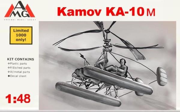AMG48203   Kamov Ka-10m HAT (thumb14726)