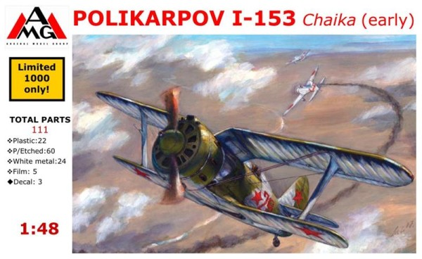 AMG48302   Polikarpov I-153 Chaika (early) (Additional resin parts) (thumb14728)