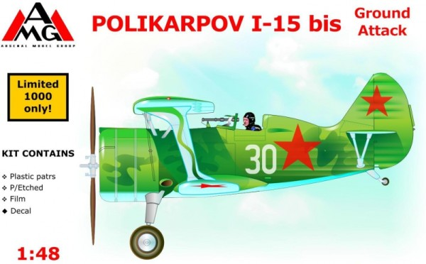 AMG48303   Polikarpov I-15 bis ground attack aircraft (thumb14730)