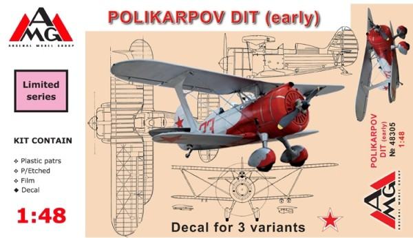 AMG48305   Polikarpov DIT (early) (thumb14734)