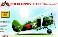 AMG48306   Polikarpov I-153 'Sturmovik' (thumb14736)