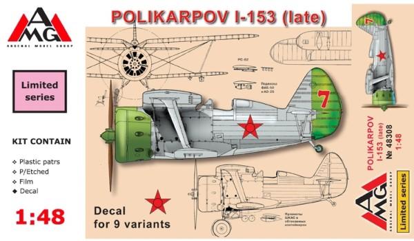 AMG48308   Polikarpov I-153 Chaika (late) (thumb14740)