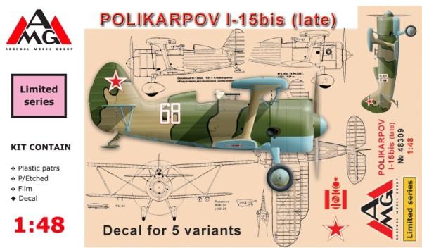 AMG48309   Polikarpov I-15 bis (late) (thumb14742)