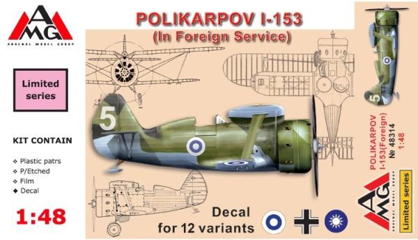 AMG48310   Polikarpov I-153 (in Foreign service) (thumb14744)