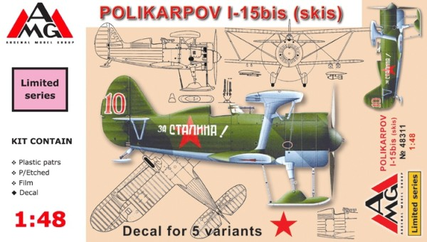 AMG48311   Polikarpov I-15 bis on skis (thumb14746)
