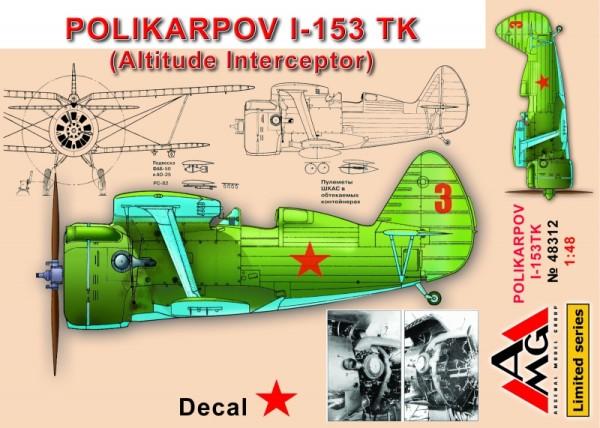 AMG48312   Polikarpov I-153 TK (altitude interceptor) (thumb14748)