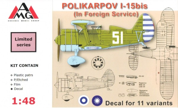 AMG48313   Polikarpov I-15bis (in Foreign service) (thumb14750)