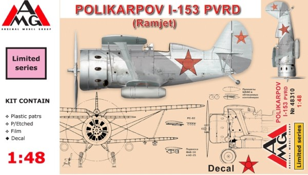 AMG48314   Polikarpov I-153 PVRD (Ramjet) (thumb14752)