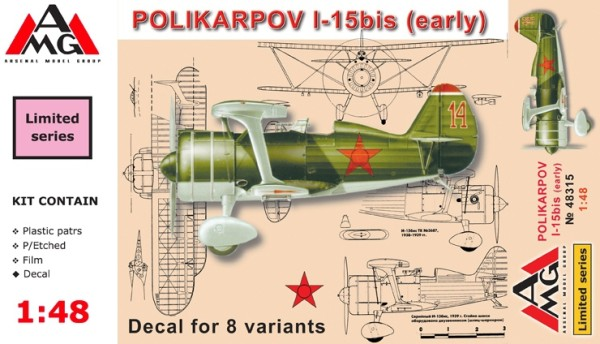 AMG48315   Polikarpov I-15 bis (early) (thumb14754)