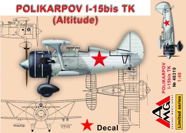 AMG48319   Polikarpov I-15 bis TK (altitude) (thumb14758)