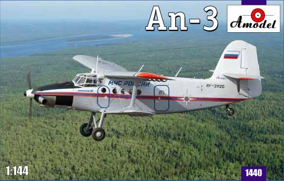 AMO1440   Antonov An-3 Soviet aircraft (thumb14896)