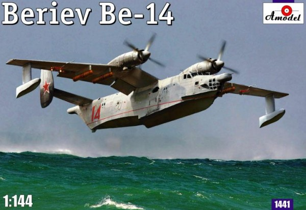 AMO1441   Beriev Be-14 Soviet rescue aircraft (thumb14898)