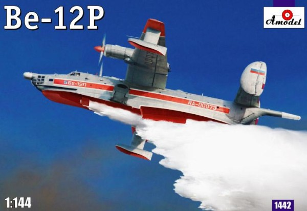 AMO1442   Beriev Be-12P Soviet firefighter (thumb14902)