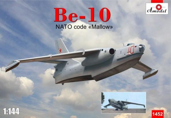 AMO1452   Beriev Be-10 amphibious bomber (thumb14920)