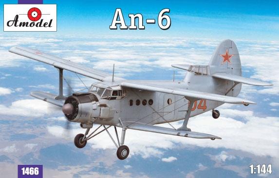 AMO1466   Antonov An-6 (thumb14946)