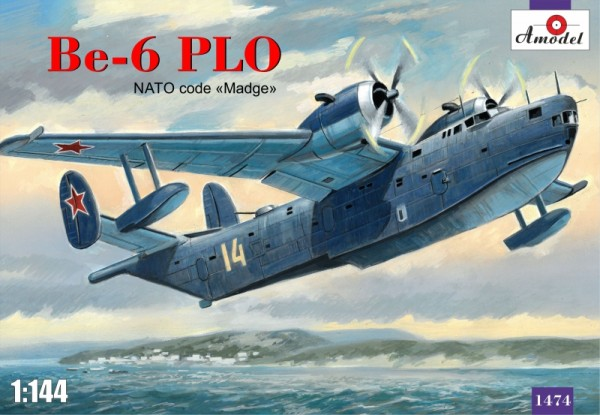 AMO1474   Beriev Be-6 PLO (thumb14968)
