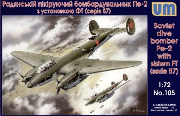 UM105   Pe-2 Soviet dive bomber with FT (87 series) (thumb15985)