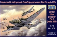 UM109   Pe-2 Soviet dive bomber (205 series) (thumb15991)