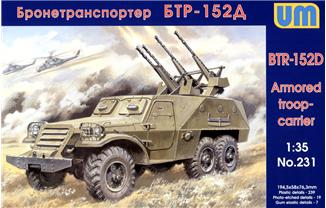 UM231   BTR-152D Soviet armored troop-carrier (thumb15969)