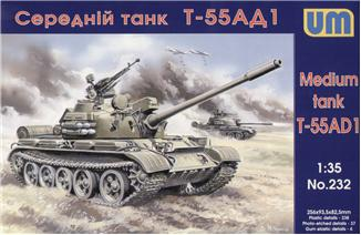 UM232   T-55AD1 Soviet tank (thumb15971)