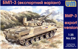 UM234   BMP-3 Soviet infantry machine, export version (thumb15975)