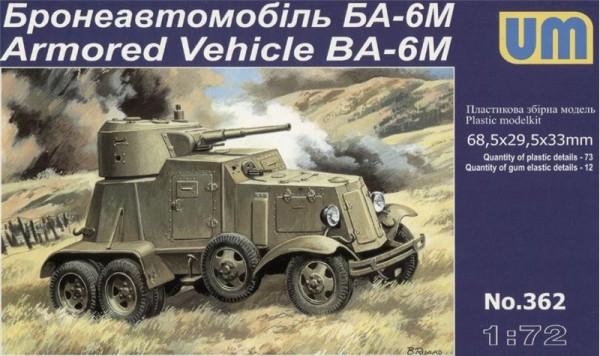 UM362   Ba-6M Soviet armored vehicle (thumb15883)