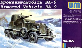 UM365   Ba-9 Soviet armored vehicle (thumb15889)
