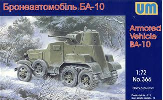 UM366   BA-10ZD Soviet armored vehicle (thumb15891)
