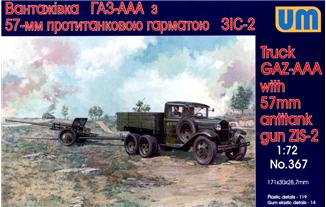 UM367   GAZ-AAA truck with antitank gun Zis-2 (thumb15893)