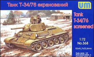 UM368   T34/76-E screened tank (thumb15895)