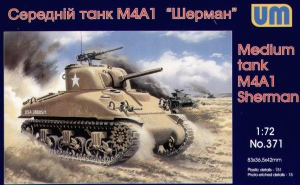 UM371   M4A1 Sherman medium tank (thumb15901)