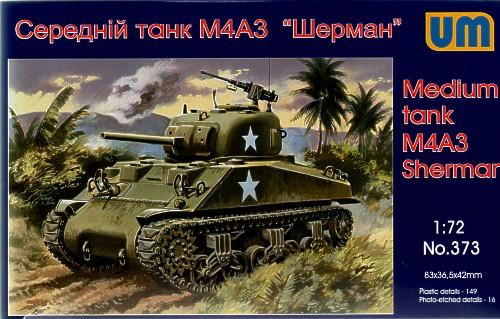 UM373   M4A3 Sherman medium tank (thumb15905)