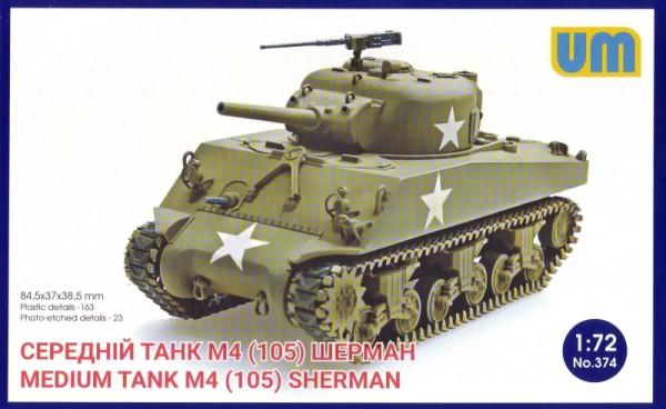UM374   M4(105) medium tank (thumb15907)